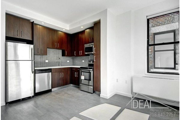 Spacious 2BR in Morning Side Heights! 1